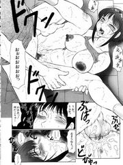 hentai futa