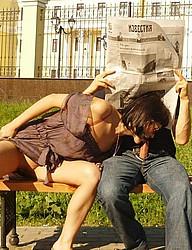 bizarre-porn11.jpg