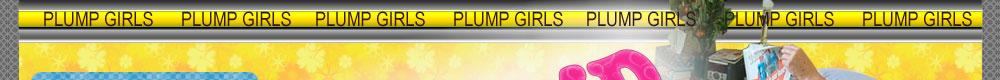 plump girls
